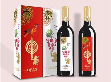 红酒包装设计-感恩之酒,久久感恩