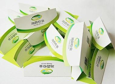 鸿霖农业品牌设计