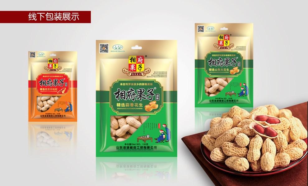 【百纳食品包装设计】相府果子品牌整合案例