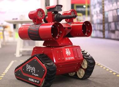 工业消防机器人设计必要性