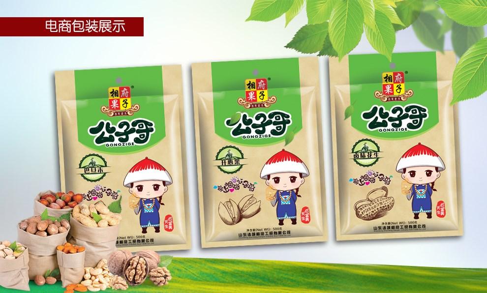 【百纳食品包装设计】相府果子品牌整合案例(电商系列)