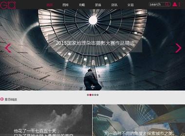 GO摄影交流网概念设计