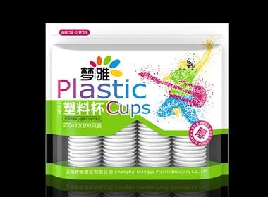 塑料杯 纸杯包装设计