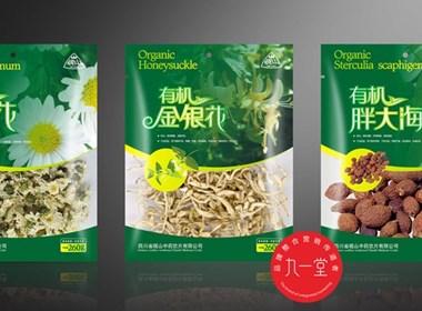 砚山集团有机食品包装设计 . 九一堂品牌策划设计 www.jyt2004.com