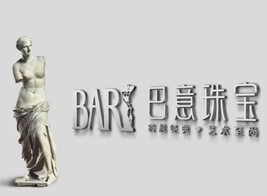 深圳巴意珠宝——湖南云造品牌出品