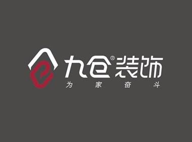 九仓装饰——湖南云造品牌出品
