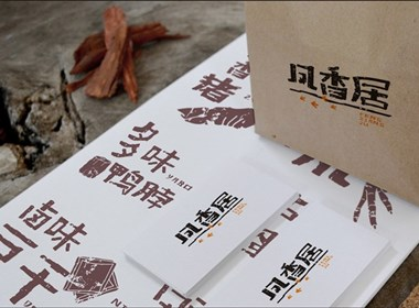 凤香居——凤爪品牌设计及包装设计
