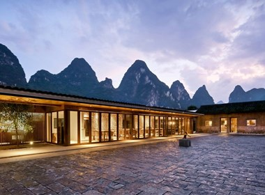 Ares Partners 云宅精品生态度假区 Yun House