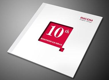 十周年宣传纪念册设计