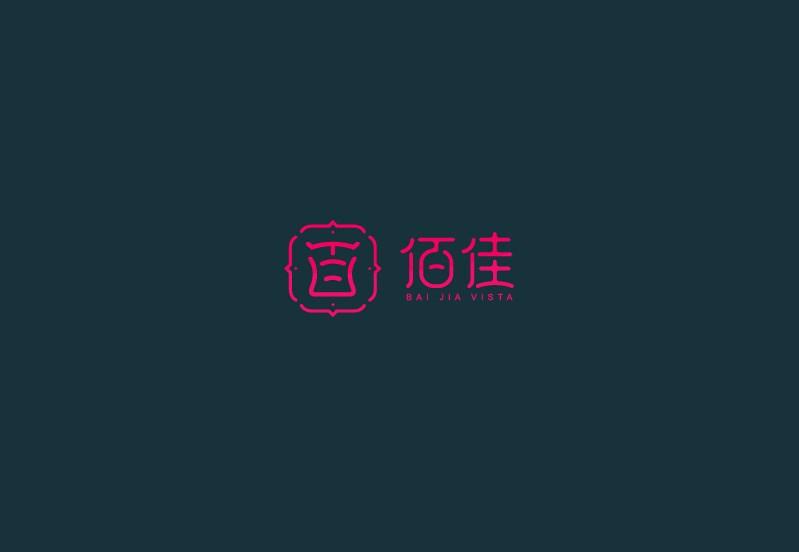 张家佳字体标志设计