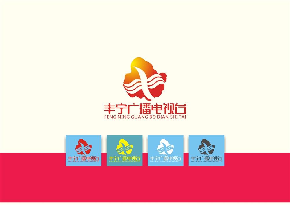 丰宁广播电视台台标logo设计