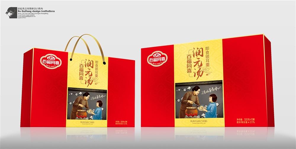 """百福同喜""""润元汤""""—徐桂亮品牌设计"""