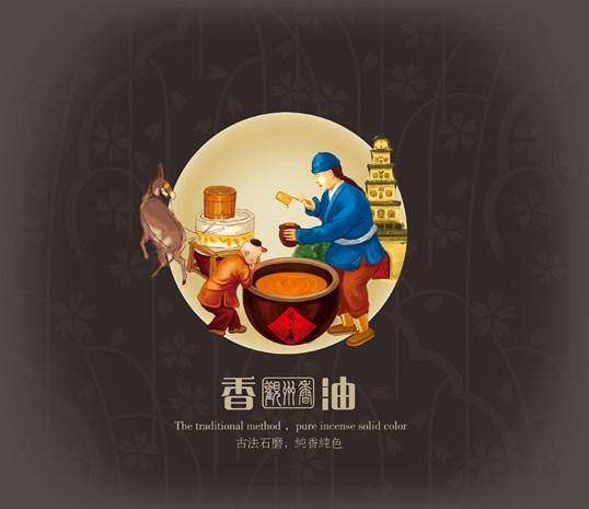 观州香香油—徐桂亮品牌设计