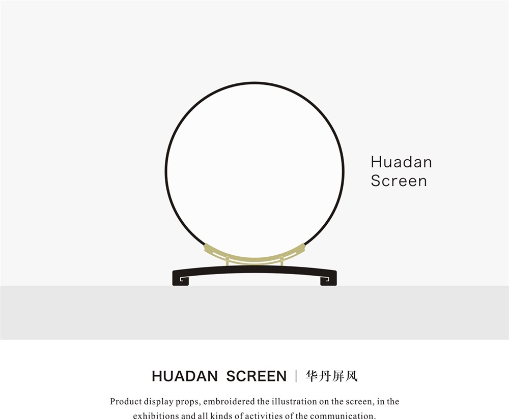 HUADAN SCREEN 、CHEONGSAM 华丹屏风 I 华丹旗袍