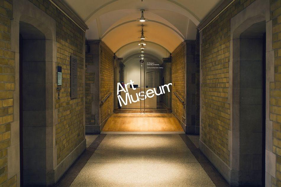 成都摩品广告设计公司-Art Museum University形象设计欣赏分享