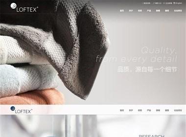 云华设计案例:亚光家纺官网 科技驱动品质