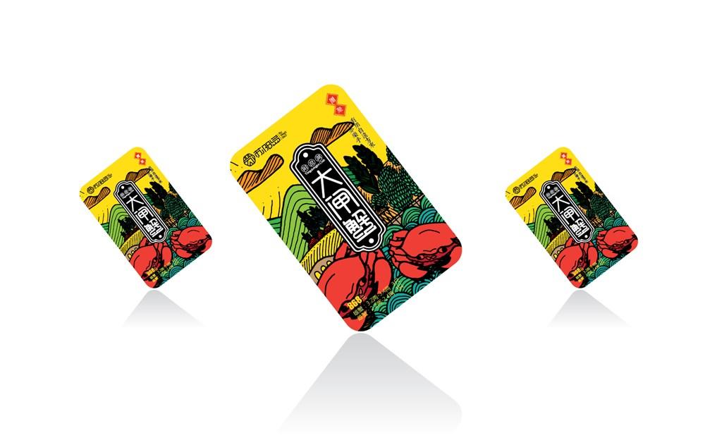大闸蟹系列包装