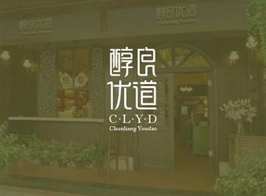 醇良优道来自台湾的品牌