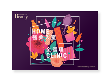 Neo Derm Home Clinic Envelope Pack