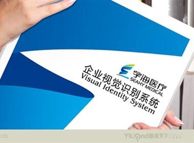 学海医疗VI系统设计