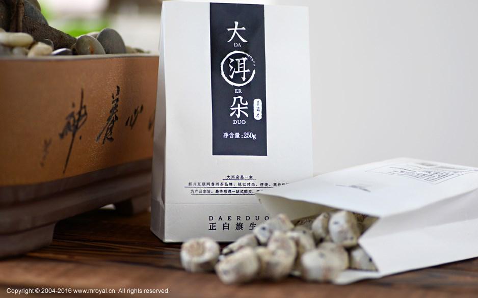 黑白普洱茶包装设计-美御