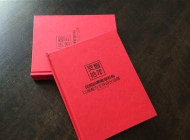 南阳画册设计