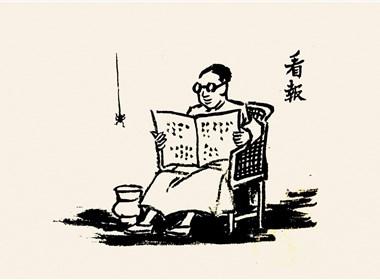 2016 临摹丰子恺 三