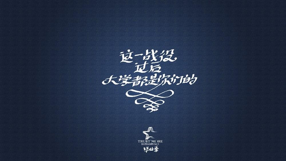 手绘字体part1