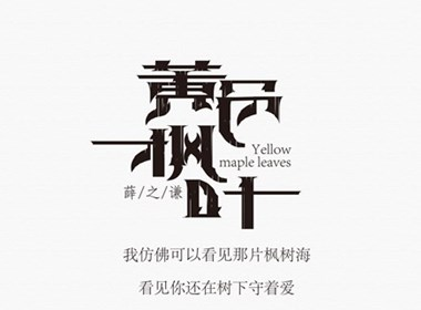 百字斩part1
