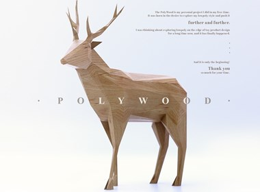 the PolyWood