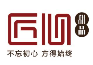 餐饮业字体店logo甜品v字体-匠心作品现代平面设计甜品图片