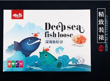 鱼松包装 海?#19990;?#30418; 零食包装 特产