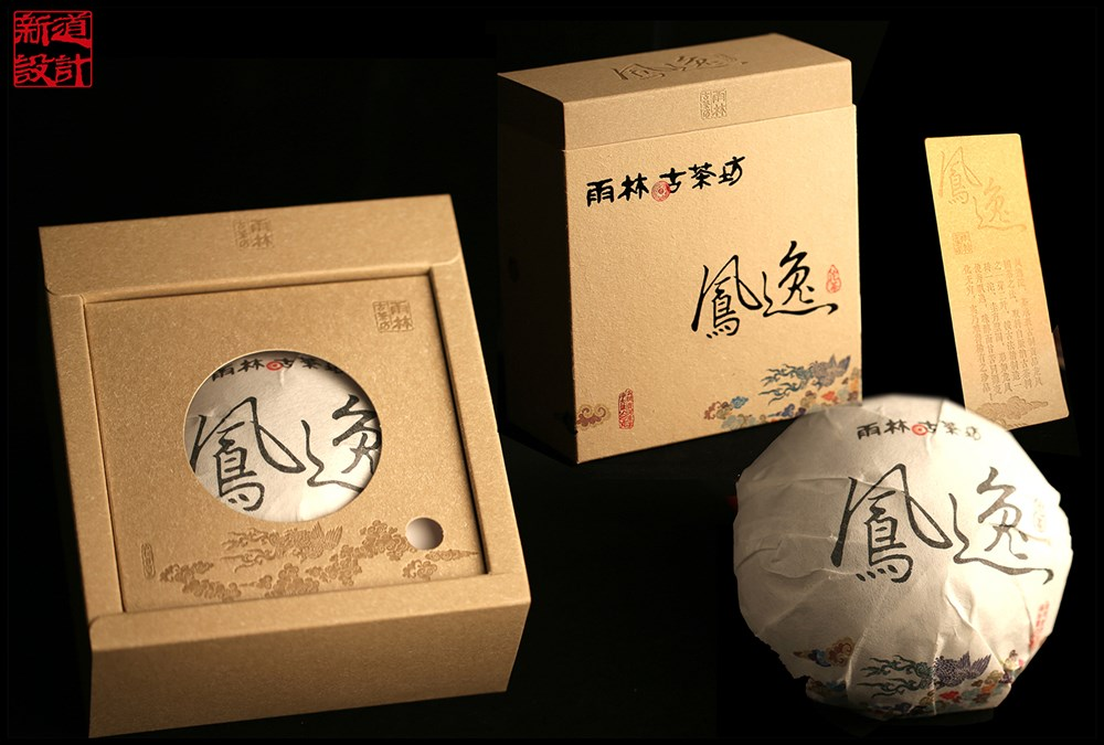 凤逸普洱茶包装设计图片