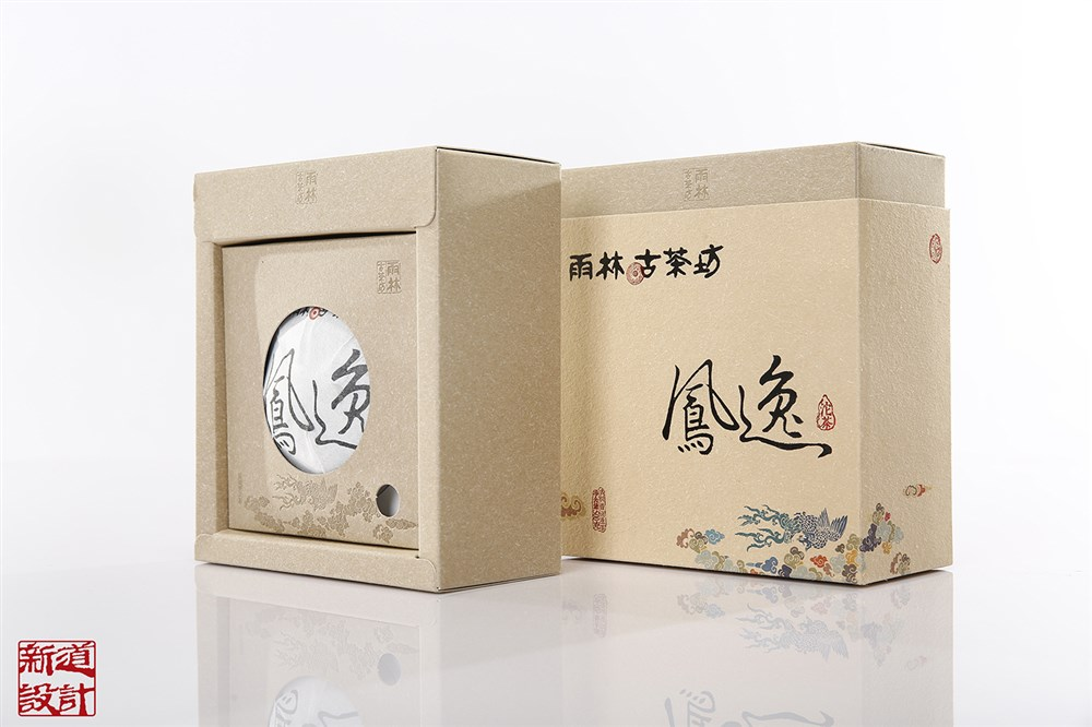 凤逸普洱茶包装设计