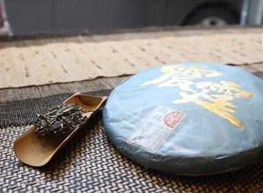 震霆普洱古树茶  包装设计 棉纸设计 昆明茶叶包装设计