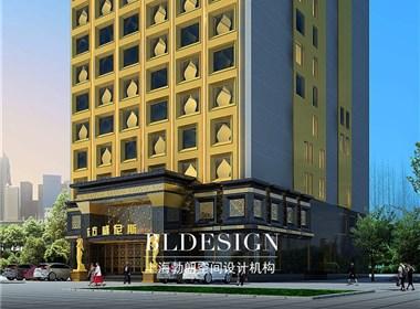 郑州专业酒店设计公司作品:信阳东方威尼斯豪华五星级洗浴酒店设计案例