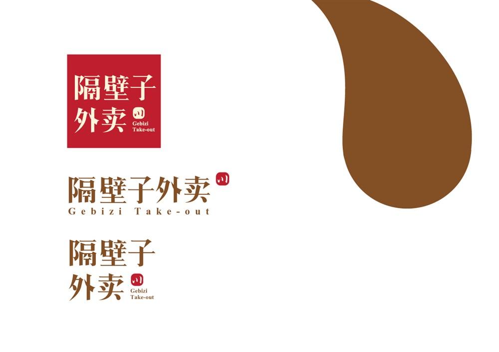 餐饮字体logo行业v餐饮-隔壁子外卖北京女室内设计师图片