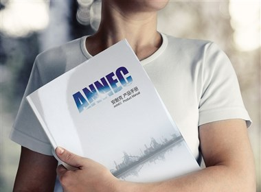 安耐克企业画册设计