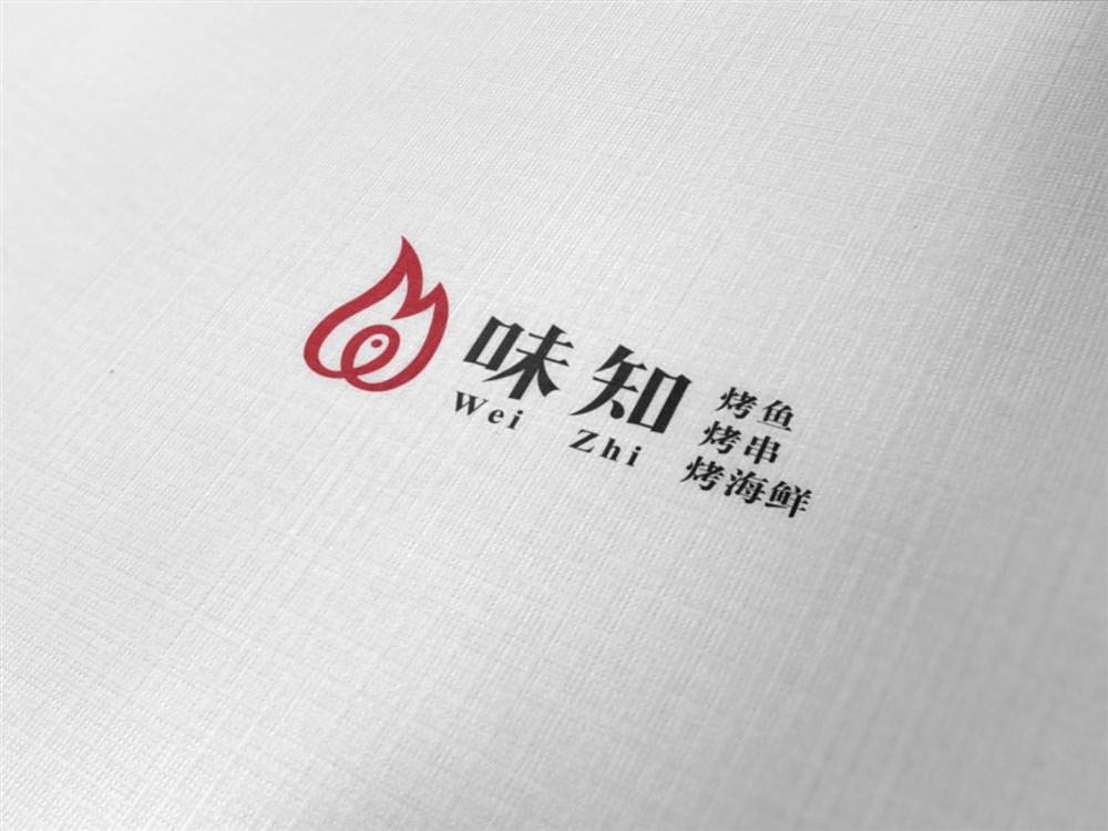 餐饮业logo字体设计-味知_第3页-中国设计网142楼复式装修设计图片