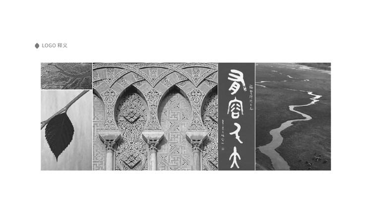 大河生态(品牌整合)
