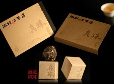 雨林真珠包装设计 迷你沱包装设计 方便快捷 新道设计作品 普洱茶包装设计 品牌包装设计