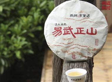 古树普洱茶易武正山 茶叶包装设计