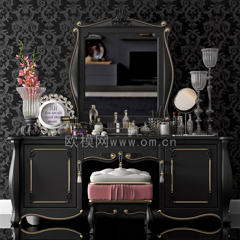 欧式黑色精品梳妆台3d模型