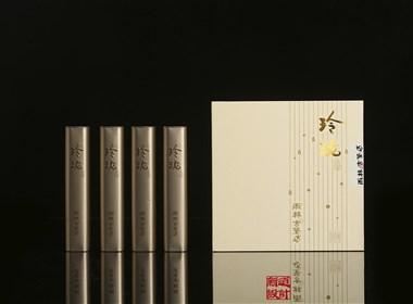 雨林古茶坊 沱茶玲珑包装设计 普洱茶包装设计 新道设计作品 铁盒包装设计 礼盒包装设计 昆明包装设计公司 茶叶包装设计