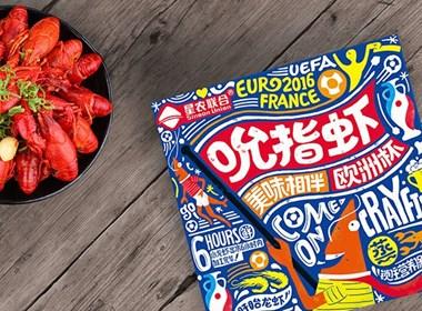 星农联合-吮指虾包装形象设计