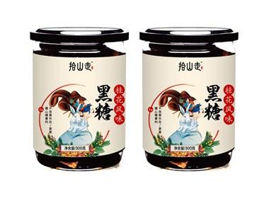 【中国风】黑糖包装设计