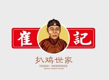 崔记扒鸡,地道德州味儿【徐桂亮品牌设计】