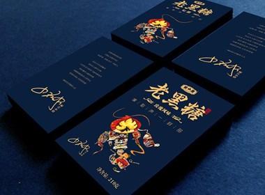 世界的丽江·文创伴手礼黑糖包装设计