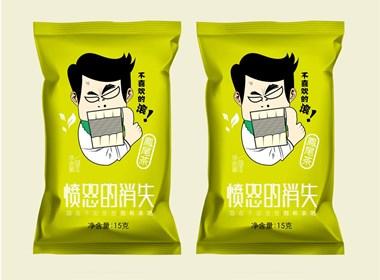 办公室情绪茶-愤怒的消失凤尾茶创意系列