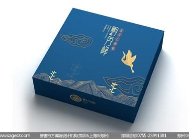 铁皮石斛礼盒包装设计 霍?#25945;?#30382;石斛包装设计 铁皮石斛LOGO设计